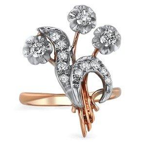 The Nikita Ring