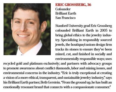 JCK Power List: Eric Grossberg