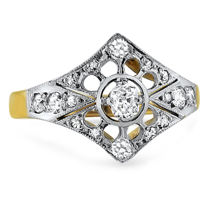 The Freya Ring, top view