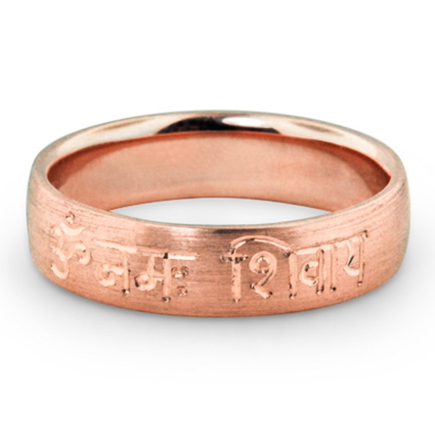Custom Matte Rose Gold Mantra Ring