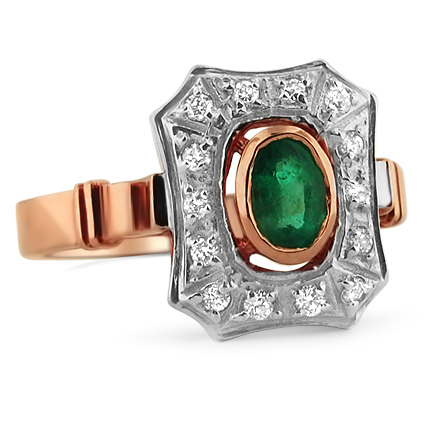 Retro Other gemstones Vintage Ring