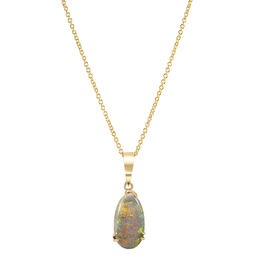 The Irita Pendant
